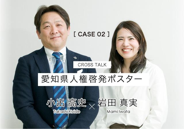 CASE002