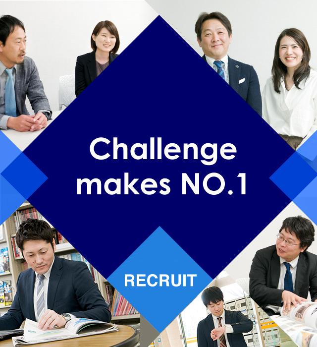 Challenge makes NO.1